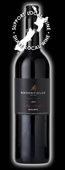 Brookfields-SDM-Small-Black-01