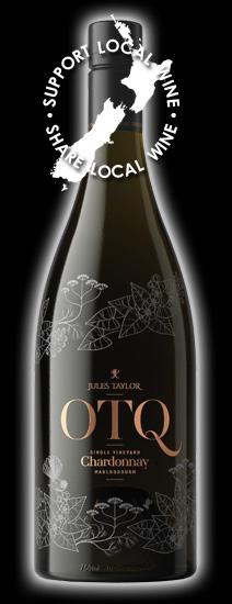 Jules-OTQ-CH-Small-Black-01