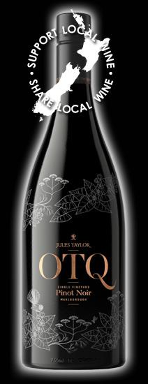 Jules-OTQ-PN-Small-Black-02