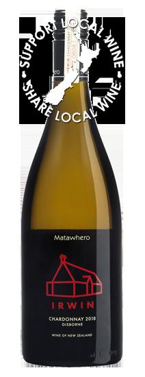 NZ-Wine-Feature-Bottle-Shot-08