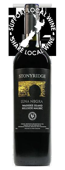 NZ-Wine-Feature-Bottle-Shot-14