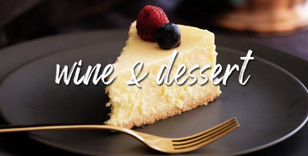 Wine-Dessert-Sml-Banner-01